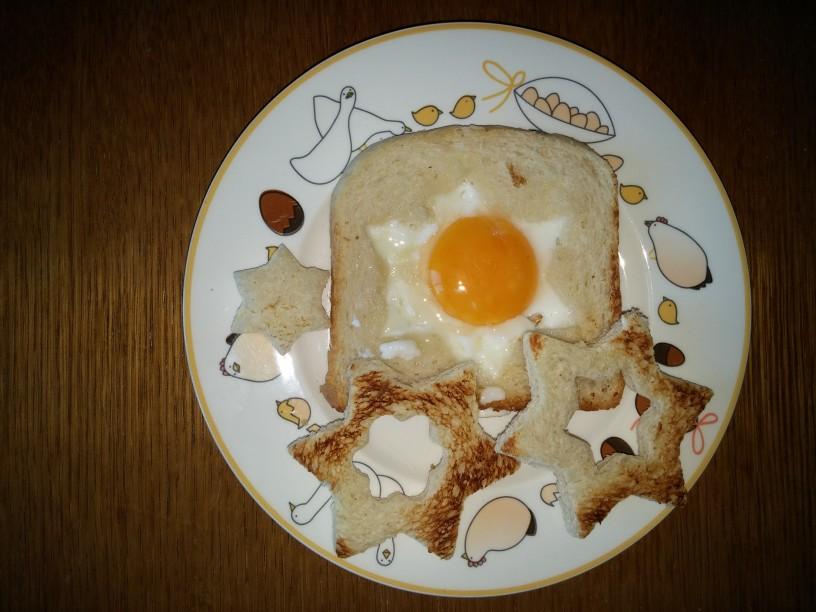 jajček za otroke